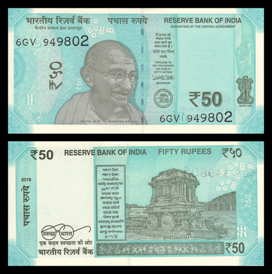 "2018 India 50 Rupees ""Gandhi / Temple"" World Currency, Uncirculated"