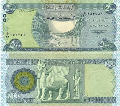 "2018 IRAQ 500 Dinars ""Dam / Winged horse with king's head statue"" World Currency, Uncirculated"
