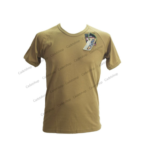 HUSS Plain T-Shirt Short Sleeve Khaki