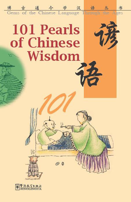 "101 Pearls of Chinese wisdom - For Chinese learners with basic skills, this series helps them become ""China masters"". Also,  download standard Putonghua MP3s from Sinolingua."