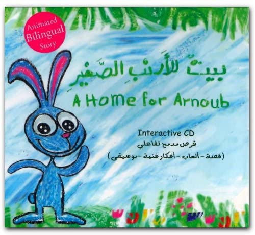 A Home for Arnoub CD-ROM - this is an animated bilingual story in Arabic and English. The story is about a young rabbit, Arnoub, searching for a new home.