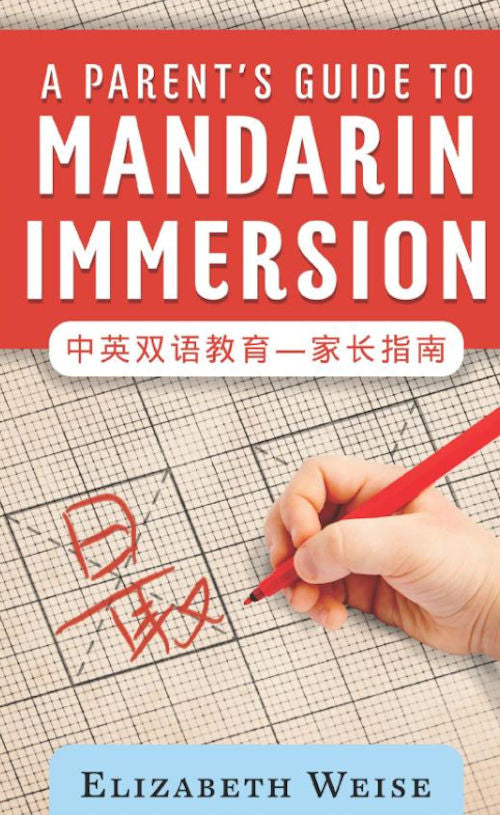 A Parent's Guide to Mandarin Immersion by Elizabeth Weise. Whether you're a preschool parent looking towards elementary school or a long-time Mandarin immersion family