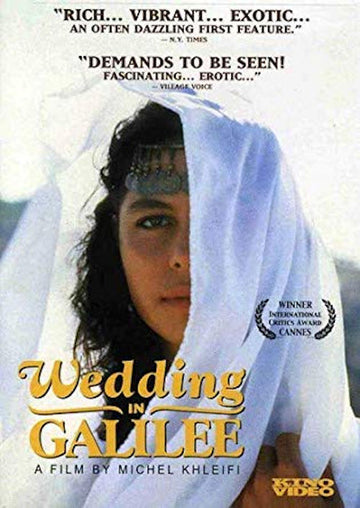 A Wedding in Galilee