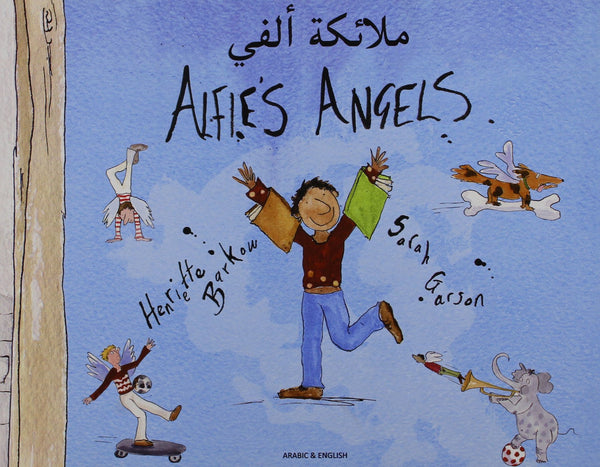 Alfie's Angels - Bilingual Arabic Edition by Henriette Barkow and illustrated by Sarah Garson. Alfie is a little boy with a big imagination.