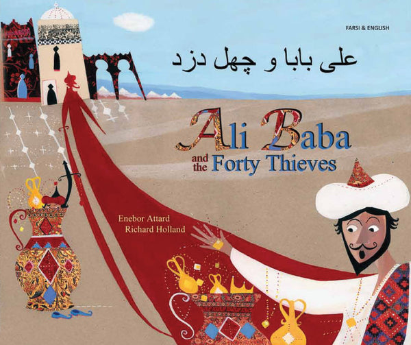 Ali Baba and the Forty Thieves - Bilingual Farsi-English Edition.  In a village in the Arabian Desert, a band of knife-wielding thieves want revenge.