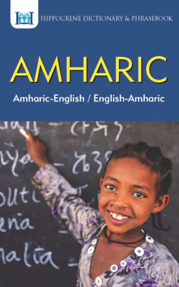 Amharic-English and English-Amharic Dictionary