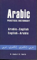 Arabic-English Practical Dictionary
