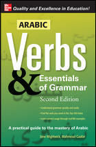 Arabic Verbs & Essentials of Grammar