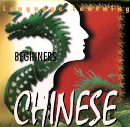 Beginners Chinese CD-ROM