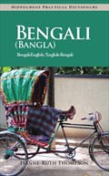 Bengali (Bangla)-English/ English-Bengali Practical Dictionary