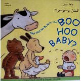 What shall we do with the Boo Hoo Baby Bilingual Arabic Edition