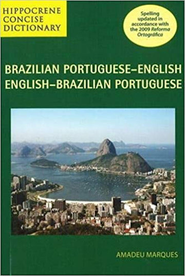 Portuguese-English/ English-Portuguese Dictionary