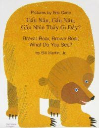 Brown Bear Brown Bear what do you see? Bilingual Vietnamese Edition
