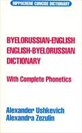 Byelorussian-English/English-Byelorussian Concise Dictionary