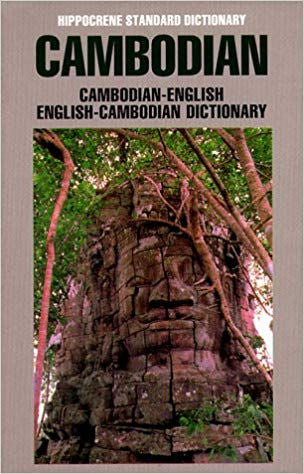 Cambodian-English/ English-Cambodian Standard Dictionary