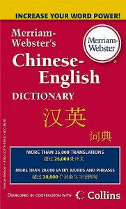 Merriam-Webster Chinese-English Dictionary