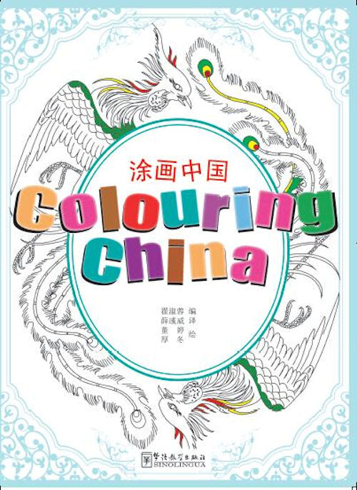 Colouring China