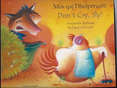 Don't Cry Sly - Bilingual Albanian Edition