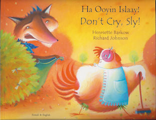 Don't Cry Sly Bilingual Somali Edition