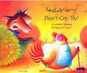 Don't Cry Sly Bilingual Urdu Edition