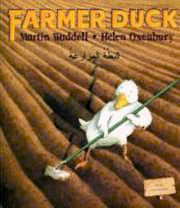 Farmer Duck - Bilingual Arabic Edition