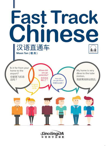 Fast Track Chinese