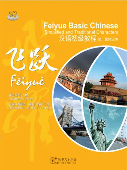 Feiyue Basic Chinese Student's Book 1