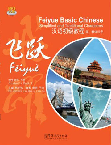 Feiyue Basic Chinese Student's Book 2