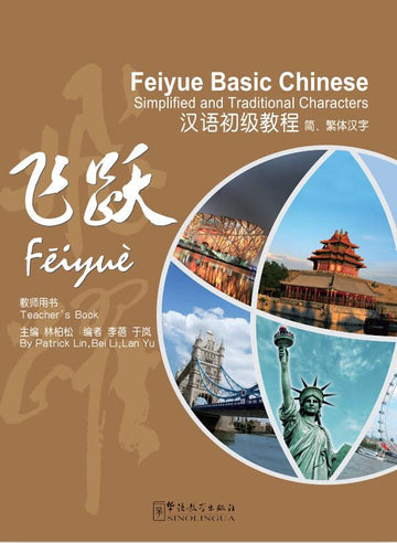 Feiyue Basic Chinese Teacher's Book