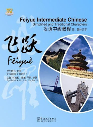 Feiyue Intermediate Chinese Student Book 1