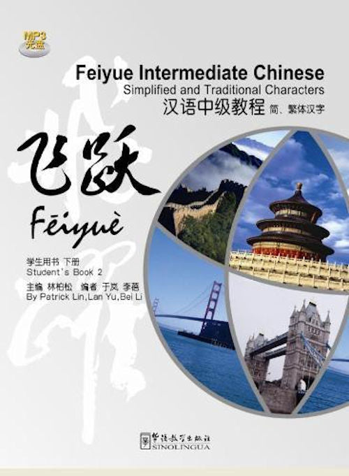 Feiyue Intermediate Chinese Student Book 2