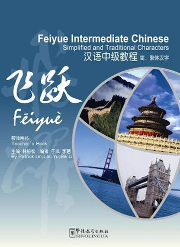 Feiyue Intermediate Chinese Teacher's Book