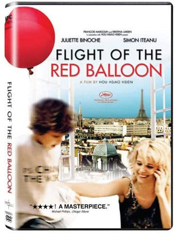 Le Voyage du Ballon Rouge - Flight of the Red Balloon DVD