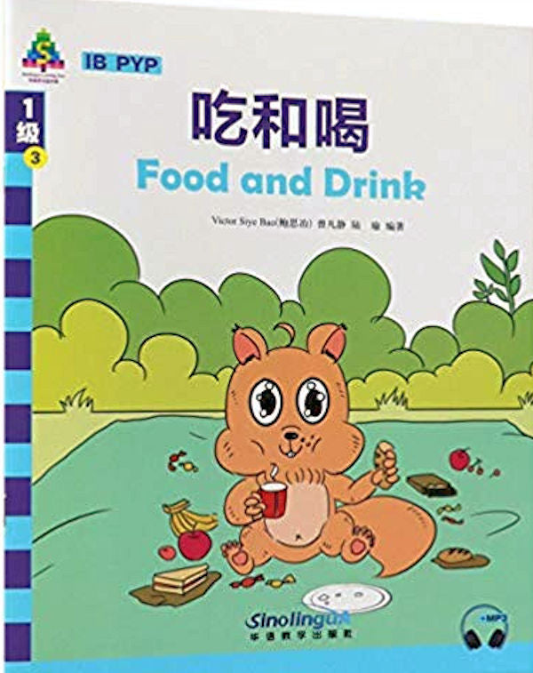 Level 1 - Food and Drink