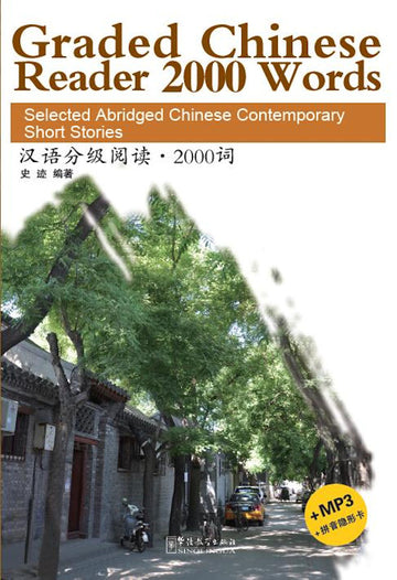 2000 Words - Graded Chinese Reader