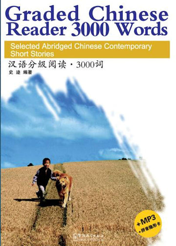 3000 Words - Graded Chinese Reader