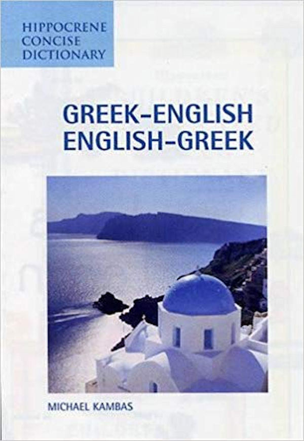 Greek-English and English-Greek Concise Dictionary
