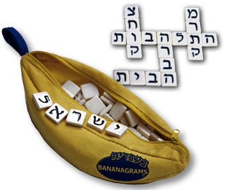 Hebrew Bananagrams
