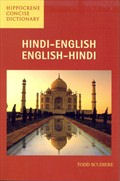 Hindi-English, English-Hindi Standard Dictionary