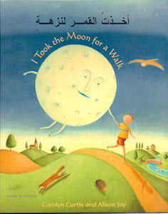 I took the moon for a walk Bilingual Arabic Edition