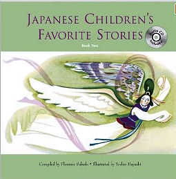 Japanese Children's Favorite Stories CD Book Two