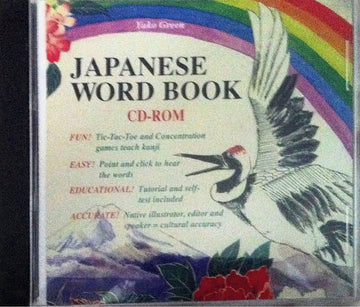 Japanese Word Book CD-ROM