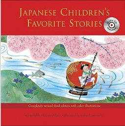 Japanese Children's Favorite Stories CD Book One: CD Edition (Bk. 1)