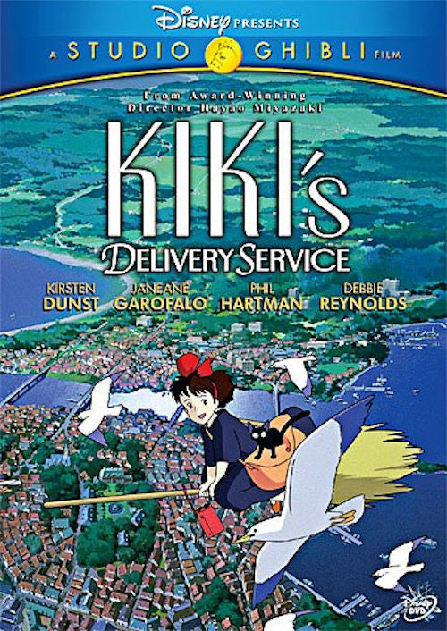 Kiki's Delivery Service DVD - Majo no takkyûbin - 1989 Japanese animated film directed by Hayao Miyazaki.