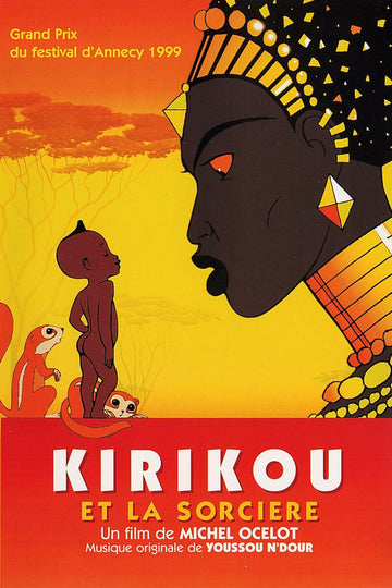 6th Grade Viewing - Kirikou and the Sorceress - Kirikou et la sorcière DVD