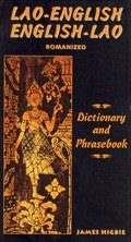 Lao-English/English-Lao Dictionary and Phrasebook