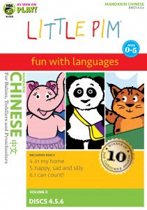 Chinese Little Pim DVDs - Volumes 4-6