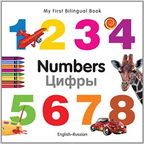 My First Bilingual Book Numbers - Russian Edition
