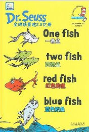 One Fish Two Fish Red Fish Blue Fish - Bilingual Chinese