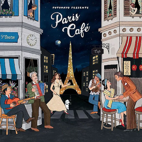 Paris Café CD